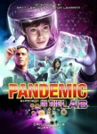 Pandemic - In the Lab Expansion